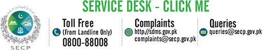 sdms service desk